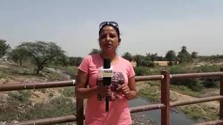 Subscribe and share my news channel any type news contact us 9876793445