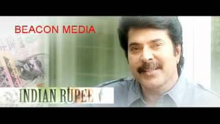 The King & The Commissioner - Indian Rupee Malayalam Movie In Mega Star Mamootty Speak_BEACON MEDIA