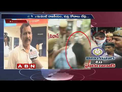 YS Jagan Assault Case : Accused Srinivasa Rao Lawyer face to face | ABN Telugu