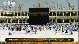 Sheikh Abdul Wadood recitation Makkah live - 2 / 9