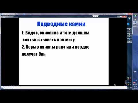 11  Серый канал mp4