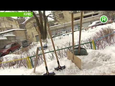 Готова ли Украина к зиме?! Отчет по регионам - Абзац! - 22.11.2013