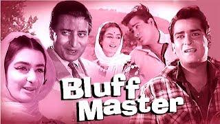 New Bollywood  Full Hindi Movie - Bluff Master - Bollywood Full Movies 2017