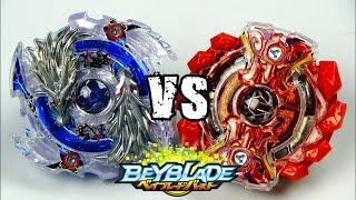Beyblade Burst BATTLE!! Lost Longinus N.Sp. vs Gigant Gaia Q.F. ベイブレードバースト
