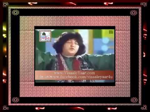 Punjabi Sufi Kalam( Tere Ishq Nachaya)abida Parveen.by Visaal video