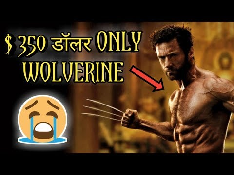Unknown Facts You Never Know About Wolverine Of The X-Men, Huge Jackman