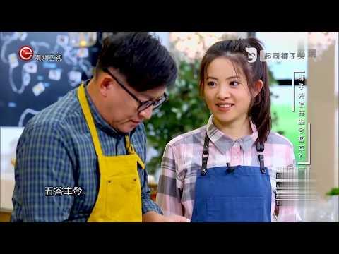 陸綜-詹姆士的廚房-20191111 起司狮子头 鲈鱼西班牙小点