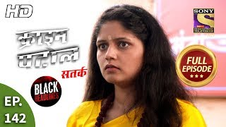 Crime Patrol Satark Season 2 - Ep 142 - Full Episode - 29th January, 2020