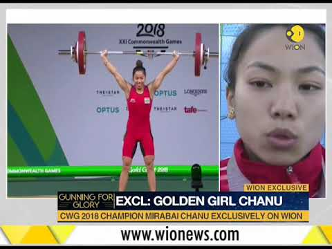 Indian Weightlifter Mirabai Chanu Thrilled After Winning Gold At CWG 2018