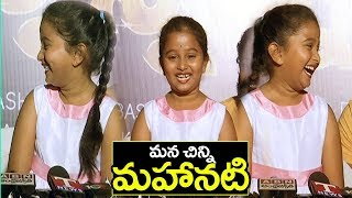 మన చిన్ని మహానటి | Priyamani's Sirivennela Movie Launch Press meet | Filmylooks