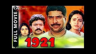 1921 Malayalam Full Movie | Free #Malayalam Movies Online | Mallu Films