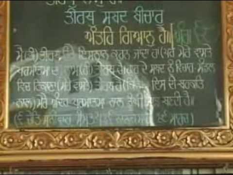 Puratan Hazoori Ragi Bhai Bakshish Singh Patiala Wale - Kirpa...