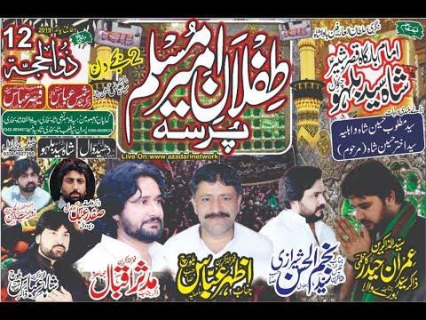 Live Majlis 12 Zilhaj 2019 Shah Sahad Beluu