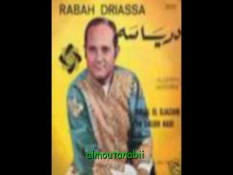Rabah Deriassa : Ya Lgmar Ya Aali (fi Khater Hamzawest1) video