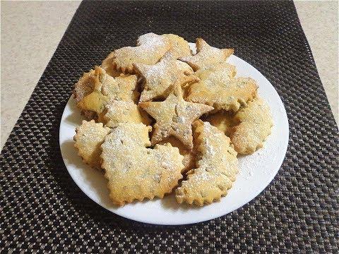 Песочное печенье с семечками.  Быстро и вкусно!