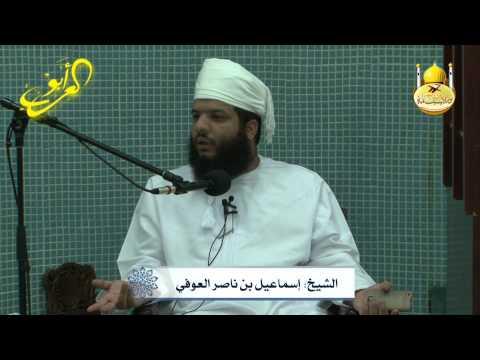 الحكمة من هجرة النبي ﷺ سرًا