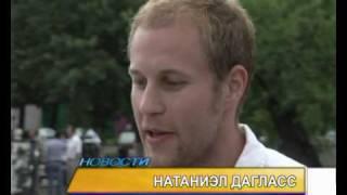 Tuvan Newscast