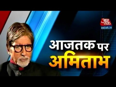 Exclusive: Amitabh Bachchan on 'Shamitabh', cricket commentary debut