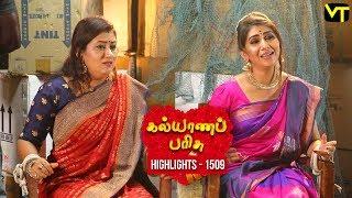Kalyana Parisu 2 Tamil Serial | Episode 1509 Highlights | Sun TV Serials | Vision Time
