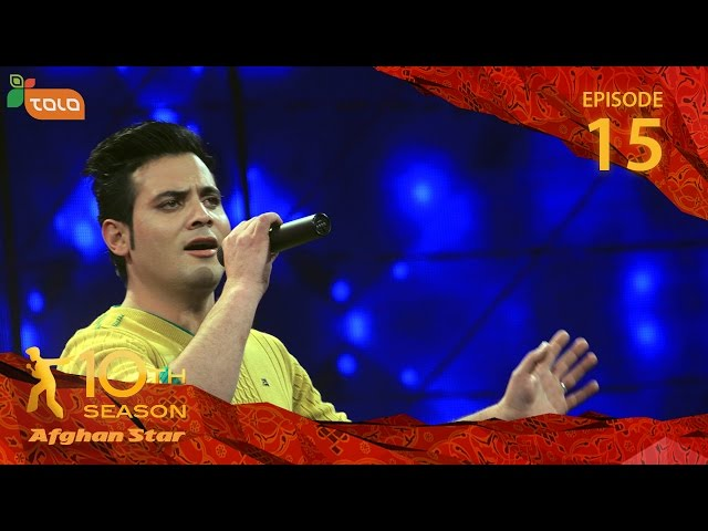 Afghan Star Season 10 - top 9 - Ep.15 / ??? ??? ????? ????? - ? ?????? - ???? ???????