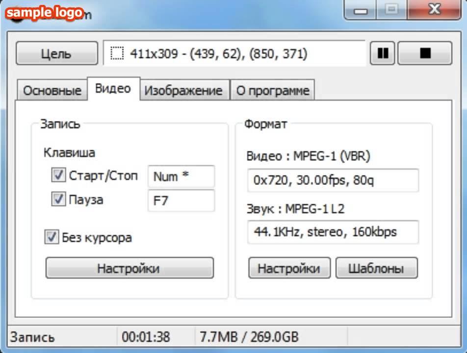 Bandicam 1.9.3.492 Final 2014, Снятие скриншотов, захват экрана.