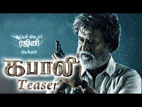 Kabali Teaser Review | Rajinikanth & Radhika Apte | By Pa Ranjith