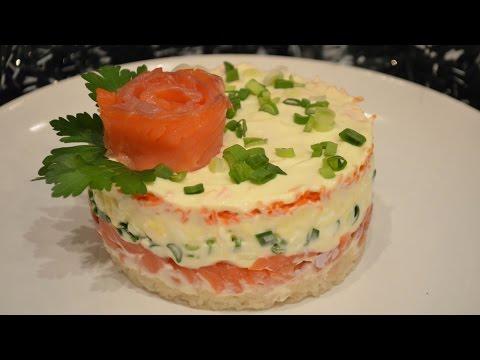 Праздничный салат с семгой
