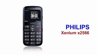Philips Xenium X2566 Short Review in Hindi