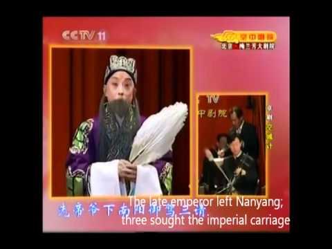 Beijing opera:
