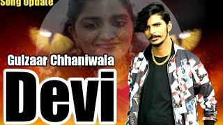 100% इसी कारण से हुआ कन्या सोंग डिलीट | Kanya Song Gulzaar Chhaniwala Remove From Youtube
