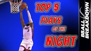 NBA Top 5 Plays Of The Night Breakdown - February 10, 2019