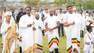 Ethiopan Ortodox Tewahido Meskel  celebration
