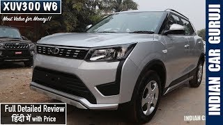 Mahindra XUV300 W6 Review,On Road Price,Features | xuv300 w6 Model