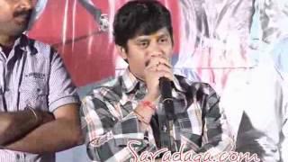 Kandireega - Kandireega Telugu Movie Trailer Launch (Official Video)- Ram, Bellamkonda Suresh