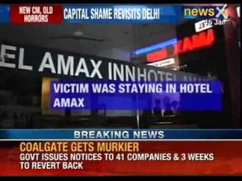 Danish national alleges gang rape, Delhi police detain 12 suspects - NewsX