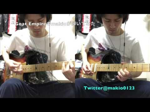 【ふっかつのじゅもん / Sumika】ギター 弾いてみた
