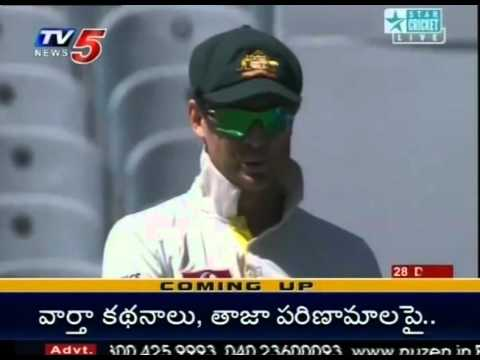 Telugu Sports News   Team Indian All Out In Melbourne Test TV5