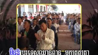 CNRP  Song Sonkroscheat