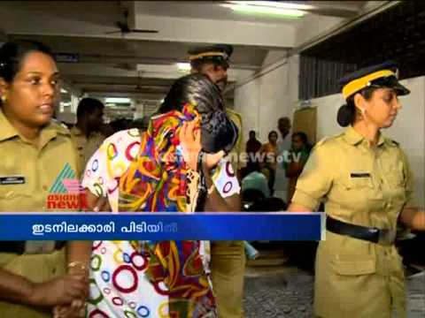 Women Arrested In 16 Year Old Girl Rape Case : Fir 28th July 2014 video
