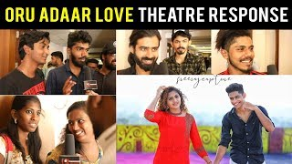 ക്ലൈമാക്സ് ഞെട്ടിച്ചു | Oru Adaar Love Theatre Response | Priya Varrier | Omar Lulu