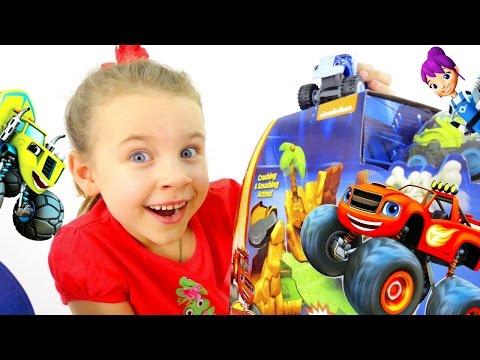 Видео для детей: Ксюша Дети и Родители и Машинки ВСПЫШ и чудо машинки