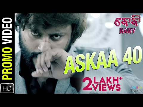 Askaa 40   Video Song Promo   Baby Odia Movie   Official   Anubhav Mohanty, Preeti, Poulomi, Jhilik