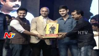 galla-jayadev-present-shields-to-super-star-mahesh-babu