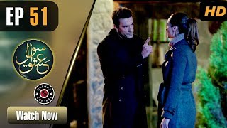 Sawal e Ishq | Episode 51 | Turkish Drama | Ibrahim Çelikkol | Birce Akalay