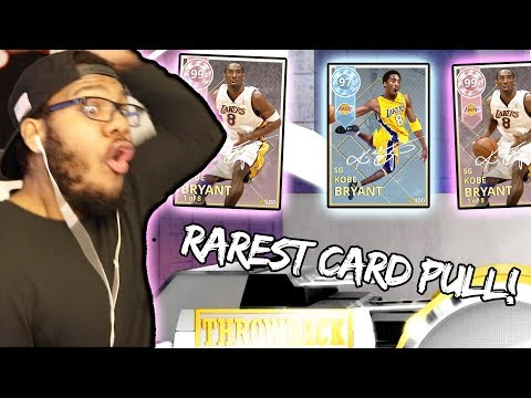 MY BEST PACK OPENING EVER! RAREST CARD IN GAME PULLED MULTIPLE TIMES!! NBA 2k18 MyTEAM Pack Opening