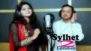 Ki Jala Diya Gela More By Chowdhury Kamal and Salma Aktar