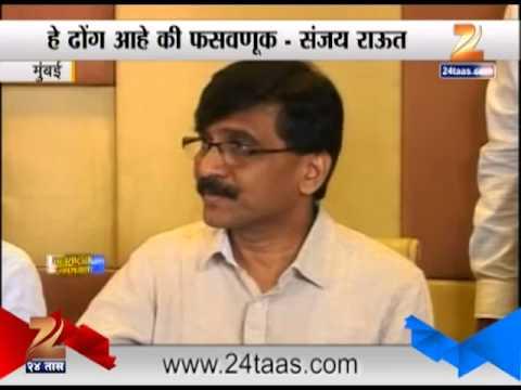 Shiv Sena Sanjay Raut On Narendra Modi