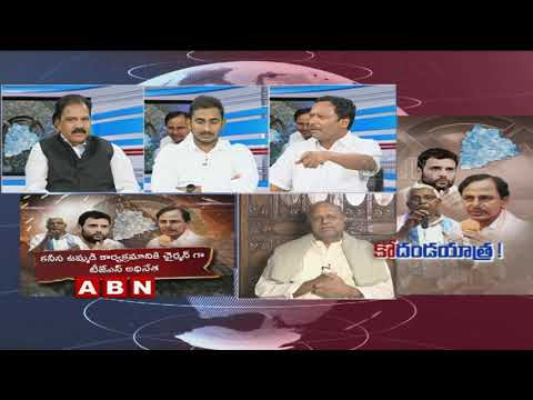 Discussion | Kodandaram to Lead Mahakutami in Telangana | KCR Vs Kodandaram | Part 2