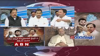 Discussion   Kodandaram to Lead Mahakutami in Telangana   KCR Vs Kodandaram   Part 2