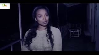NEW ETHIOPIAN MOVIE TRAILER ፍሬ 2017 YouTube